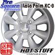 HotStuff lala_Palm_KC-8 14 X 4.5 +43 4穴 100ブリヂストン Playz PX-C 155/65R14