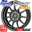 TOYO GARIT G5 195/55R16MSW by OZ MSW85 16 X 6.5(EU) +45 5穴 120