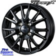TOYOTIRES TRANPATH MPZ (数量限定) 195/65R15WEDS ライツレー ZEFICE X 15 X 5.5 +42 4穴 100