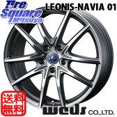 ブリヂストン ブリザック VRX 215/65R16WEDS 日本製 Leonis NAVIA01 限定価格 16 X 6.5 +40 5穴 114.3