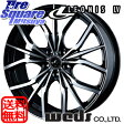 TOYOTIRES TRANPATH MPZ (数量限定) 195/70R15WEDS Leonis LV 15 X 6 +50 5穴 114.3