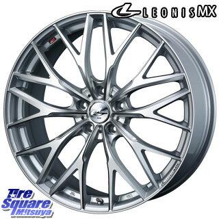 ミシュラン PRIMACY LC サマータイヤ 215/55R17WEDS ウェッズ Leonis レオニス MX ホイール 4本セット 17インチ 17 X 6.5 +53 5穴 114.3