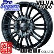 WEDS ヴェルバ AGUDO 15 X 5.5 +50 4穴 100YOKOHAMA ブルーアース・AE-01F 185/60R15