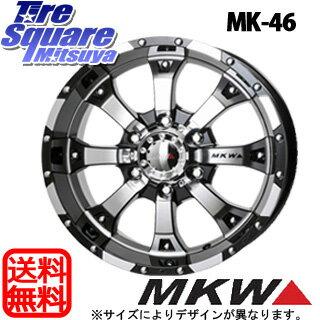 MKW MK-46 MK46 ダイヤカットグロスブラック ホイールセット 17インチ 17 X 8.0J +25 6穴 139.7 MONSTA TIRE TERRAIN GRIPPER ALL TERRAIN ホワイトレター 285/70R17