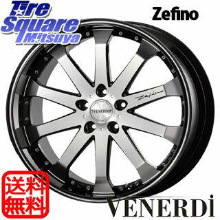 【送料無料】ホイール単品4本セット【18インチ】VENERDI ZEFINO 18 X 7.5 +50 5穴 114.3