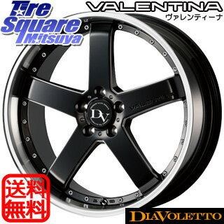 DUNLOP ダンロップ エナセーブ RV504 ENASAVE ミニバン サマータイヤ 215/45R18DLAVOLETTO VALENTINA ホイール 4本セット 18インチ 18 X 7.5 +40 5穴 114.3