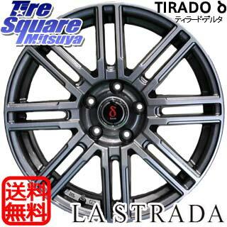 ミシュラン PRIMACY LC サマータイヤ 215/55R17 阿部商会 TIRADO DELTA 在庫限定 ホイールセット 4本 17インチ 17 X 7 +38 5穴 114.3