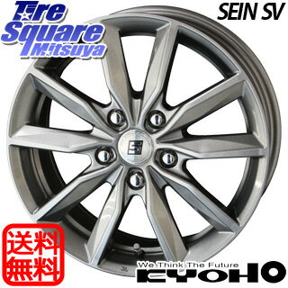 ミシュラン X-ICE XI3+ スリープラス エックスアイス スタッドレス スタッドレスタイヤ 215/55R17 KYOHO SEIN-SV ザインSV ホイールセット 4本 17インチ 17 X 7 +55 5穴 100