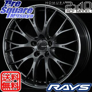 NITTO ニットー NT555 G2 サマータイヤ 245/45R19 RAYS HOMURA 2X10 RCF MODEL 19 X 8 +45 5穴 114.3