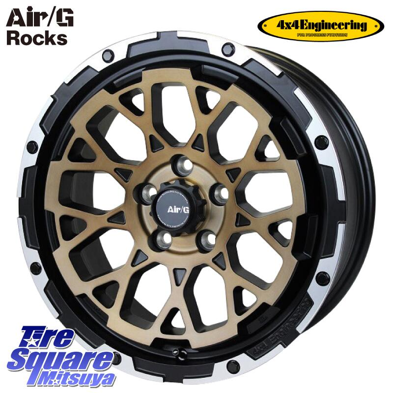 https://thumbnail.image.rakuten.co.jp/@0_mall/tireshop/cabinet/wheel/4x4enginiaring/imgrc0092066230.jpg