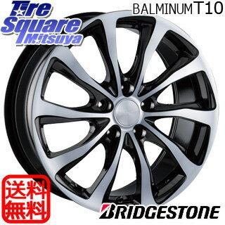 【4/15はRカードで最大44倍】 ブリヂストン BALMINUM T10 ホイールセット 18 X 7.5J +53 5穴 114.3ミシュラン Pilot Sport3 正規品 サマータイヤ 225/45R18