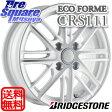 ブリヂストン エコフォルム_CRS111 15 X 4.5 +45 4穴 100NANKANG TIRE ESSN-1 2015年製 165/60R15
