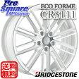 ピレリ ICE ASIMMETRICO 215/45R17ブリヂストン エコフォルム_CRS111 17 X 7 +53 5穴 100