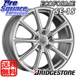 ブリヂストン ECOFORMESE-15 17 X 7 +45 5穴 114.3YOKOHAMA ice GUARD SUV G075 225/65R17