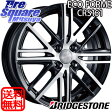 TOYOTIRES TRANPATH MPZ (数量限定) 195/65R15ブリヂストン ECO FORME CRS 161 15 X 5.5 +42 4穴 100