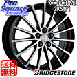 DUNLOP WINTER MAXX SJ-8 225/60R17ブリヂストン ECO FORME CRS 171 17 X 7 +53 5穴 100