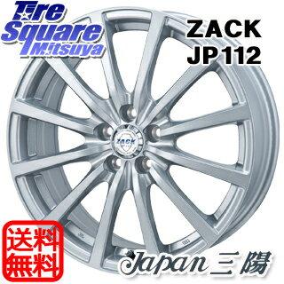 ZACK_JP-112