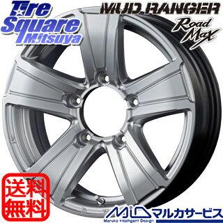 TOYO OBSERVE GSi-5 スタッドレス スタッドレスタイヤ 175/80R16 MANARAY Road Max MUD RANGER ホイールセット 4本 16インチ 16 X 5.5 +22 5穴 139.7