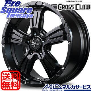 ミシュラン LATITUDE Sport 3 サマータイヤ 225/65R17 MANARAY NITRO POWER CROSS CLAW ホイールセット 4本 17インチ 17 X 7 +40 5穴 114.3