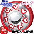 MONZA K_Quty 14 X 4.5 +43 4穴 100ブリヂストン REGNO GR-Leggera 155/65R14
