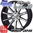 MONZA Warwic_MX-10 18 X 8 +38 5穴 114.3DUNLOP WINTER MAXX 01 235/50R18