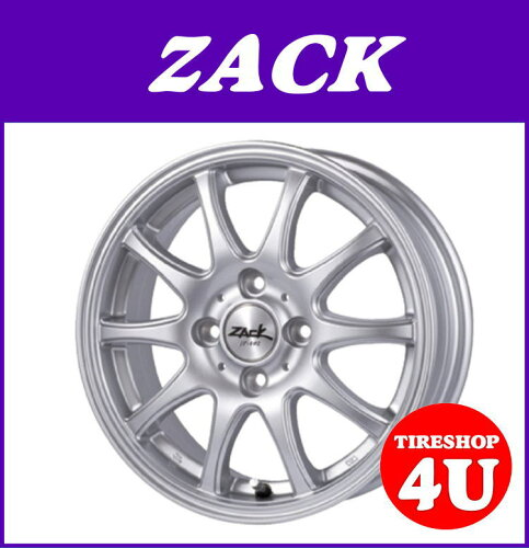 新品 12インチ zack-JP102 シルバー 軽量アルミ 4/100 軽トラック...