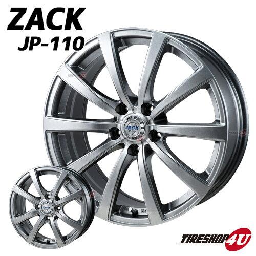 新品 12インチ zack-JP110 ブラックシルバー 黒っぽいシルバー 4/...
