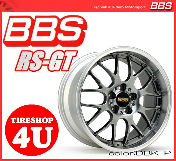 ホイール単品BBS RS-GT RS-GT946 18インチ 18×9.0J 5/120 ET45 HUB:72.5φ DSK-P DBK-P BMW E46 BMW E36 BMW F10 (リア専用)