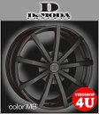 22インチDeMODA SENECA(ディモーダ セネカ) シボレー トレイルブレイザー 22×9.5J 6/127 ET35 マットブラック(MB)265/35R22 ※当社指定輸入タイヤ新品タイヤホイール4本セット価格 JWL規格適合品