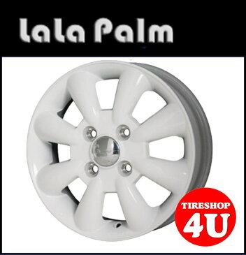 13インチLaLa Palm KC-8 13×4.0J 4/100 +43ホワイト ララパーム KC8 軽自動車 新品アルミホイール1本価格 JWL-T適合
