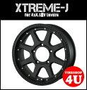16インチ XTREME-J(エクストリームJ 16x5.5 5H139.7 +20 フラットブラックジムニー JA/JB64W JB23W ヨコハマ ジオランダーM/T+ G001C 6.50R16 新品タイヤホイール4本セット