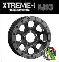 16インチ XTREME-J XJ-03(エクストリームJ XJ03 16x5.5 5H139.7 +20 フラットブラック/スモークフランジジムニー JA/JB64W JB23W マキシス クリーピークローラーM8090 7.00R16 MAXXIS 新品タイヤホイール4本セット