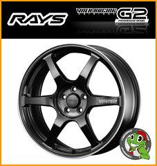 16インチ【RAYS VOLK Racing G2 Progressive Model】16×6.5J 4/100 +45 HUB:65Φ【CB(フォーミュラーシルバー/ブラッククリアー/リムエッジMCDC)】【レイズ ボルクレーシング G2プログレッシブ】【FACE-2】 【新品アルミホイール1本価格】