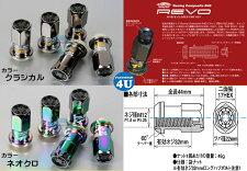 20PCSレーシングコンポジットR40・レボ★Kics★KYOEIクラシカルロックナットSET