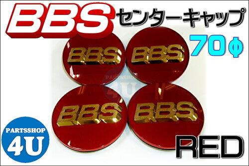 9/23-26会員ポイント最大16倍 BBSビービーエス 正規品 φ70赤センターキャップ...
