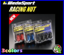 Wedssport_RACING_SHORT_NUT