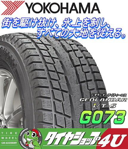 9/23-26会員ポイント最大16倍 新品スタッドレスタイヤ ジオランダーI/T-S 185/8...