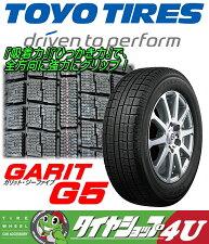 TOYO−ガリットG5【タイヤショップ4U】