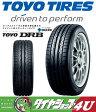 Toyo DRB 165/55R14インチ【サマータイヤ】『ラジアルタイヤ単品』『タイヤショップフォーユー』『ディーアールビー』『トーヨータイヤ』新品ラジアルタイヤ