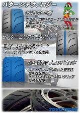TOYOPROXESR888R225/50R1591W【プロクセス】【トーヨー】【R888R】【ハイグリップタイヤ】タイヤ新品1本価格
