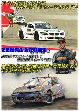 新品タイヤ【Zenna】ゼナUHP