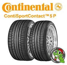 新品タイヤ【Continental】