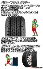 【即納】305/35R24インチ【MOZZO】【STX】【ラジアルタイヤ】【サマータイヤ】【単品】【タイヤ】《モッツォ》