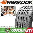 7月末まで!楽天カード分割払いでポイント6倍 新品 HANKOOK VENTUS V8 RS H424 165/55R14インチ タイヤ単品 ハンコック ベンタス V8
