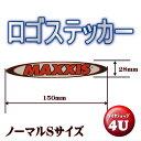 MAXXIS (マキシス) ノーマルSサイズ ステッカーシール 送料...