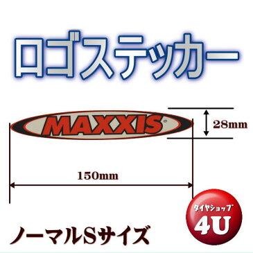 MAXXIS (マキシス) ノーマルSサイズ ステッカーシール 送料無料キャンペーン 新品正規品 タイヤショップフォー・ユーTIRE