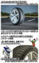 ■送料無料 新品 タイヤ ミシュラン Pilot Sport4 245/40R19 ラジアルタイヤ MICHELIN サマータイヤ 単品 パイロットスポーツ4 PS4 245/40-19