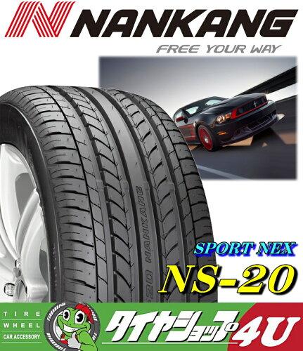 新品 ラジアルタイヤ ナンカン NS-20 235/35R20インチ Nankang サ...
