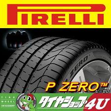 新品タイヤPIRELLIP-ZERO