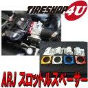 TIRE SHOP 4U 楽天市場店で買える「ARJ スロットルスペーサージムニー JB23W H10/10〜 NA-660 スロットルレスポンス向上、燃費向上SS-0033」の画像です。価格は11,000円になります。